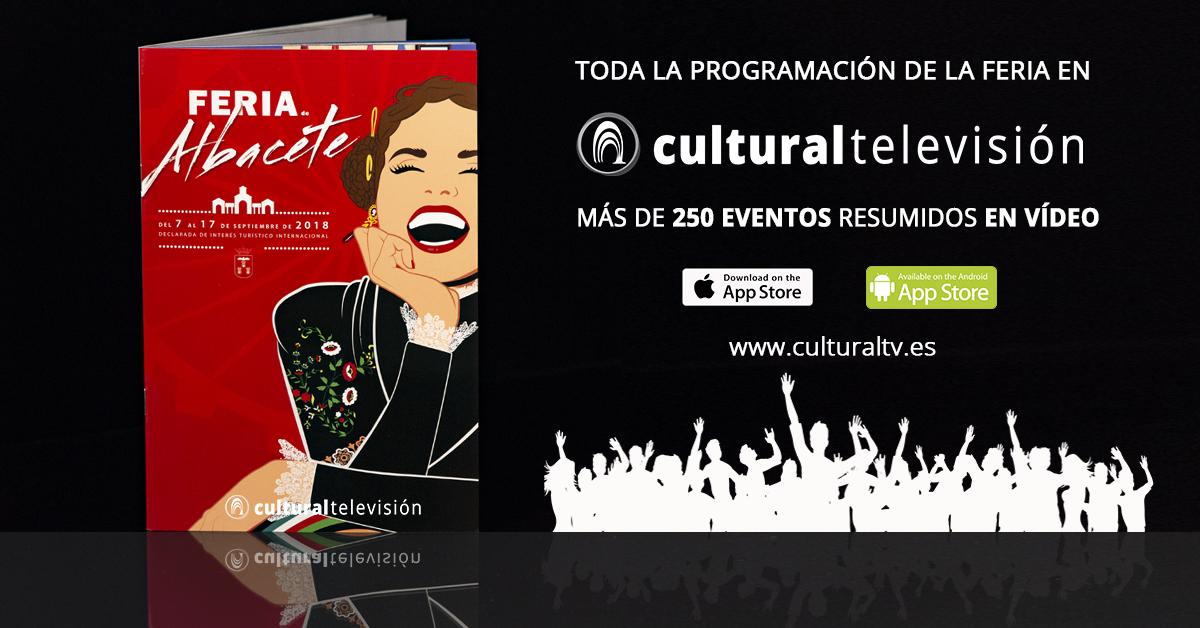 ¡Ya puedes conocer toda la programación de la Feria de Albacete 2018!