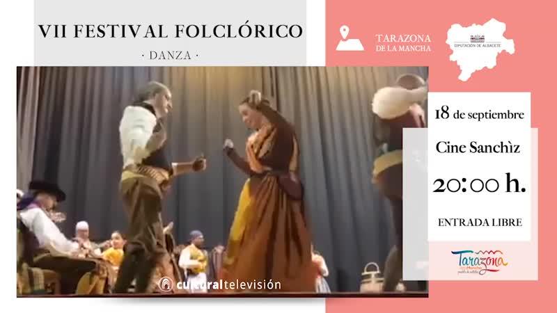 VII FESTIVAL FOLCLÓRICO