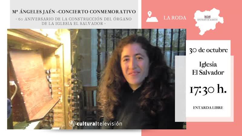 60 ANIVERSARIO DE LA CONSTRUCCIÓN DEL ÓRGANO  DE LA IGLESIA EL SALVADOR