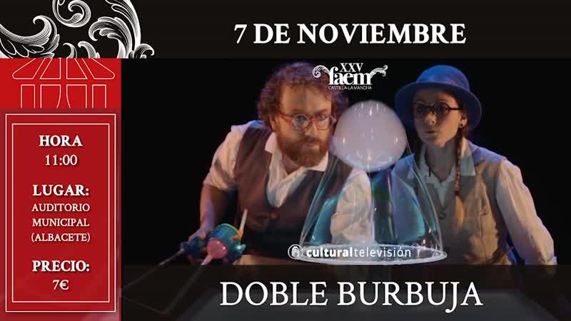DOBLE BURBUJA