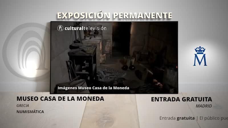 GRECIA   MUSEO CASA DE LA MONEDA